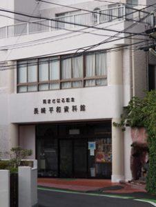 Oka Masaharu Memorial Peace Museum